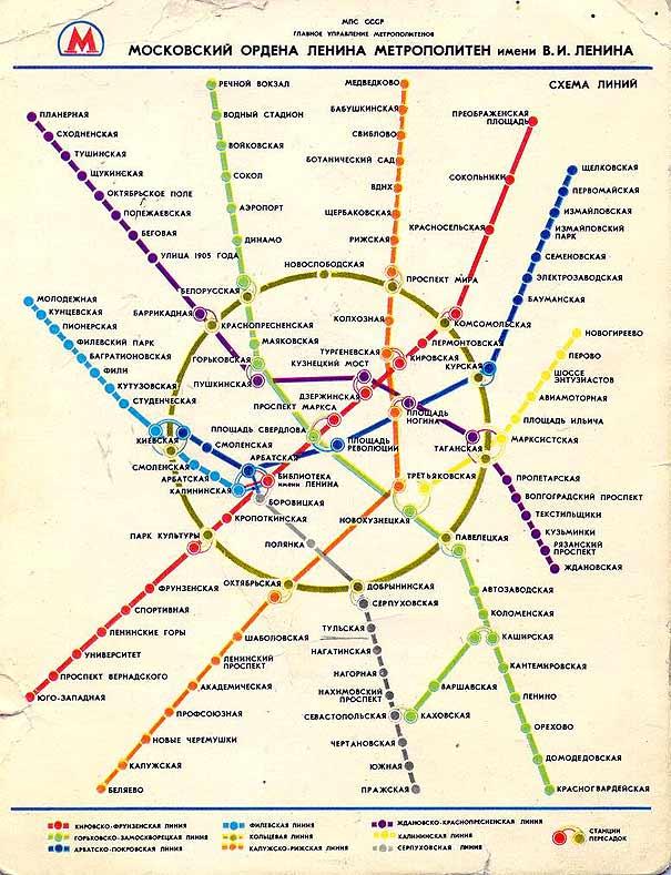 http://mosmetrostroy.narod.ru/images/maps/1984.jpg