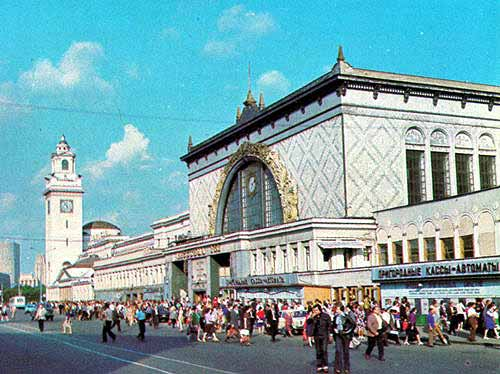 Киевский вокзал. москва киевский вокзал киевский вокзал метро Киевский вокзал.
